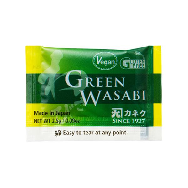 Green Wasabi 2.5g
