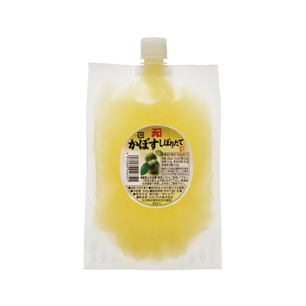 Nama Kabosu Juice