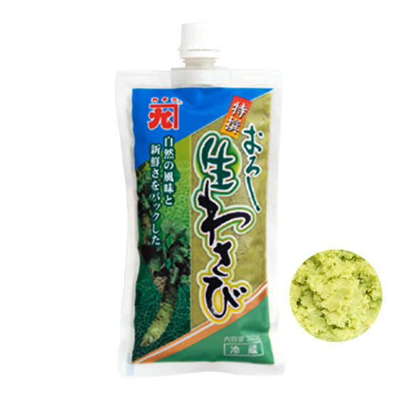 Special Grated Wasabi