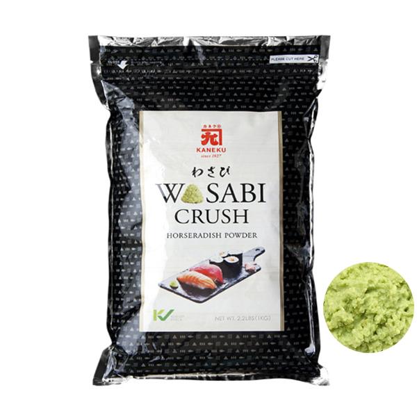 Wasabi Crush